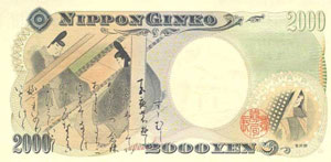 Японская иена (JPY)