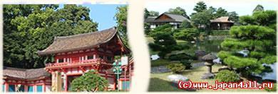 КИОТО - Золотой ключик к Японии